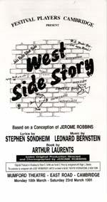 weststory91